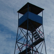 Cornell Hill Fire Tower